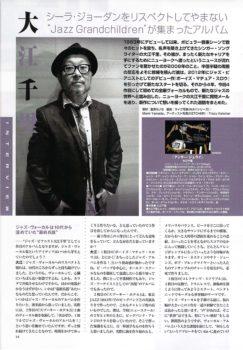 jazzlife20161001